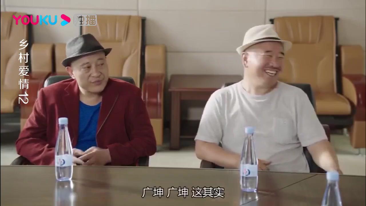 乡村12:赵四狠搂谢广坤,广坤喜获新称号,空心砖可还行?