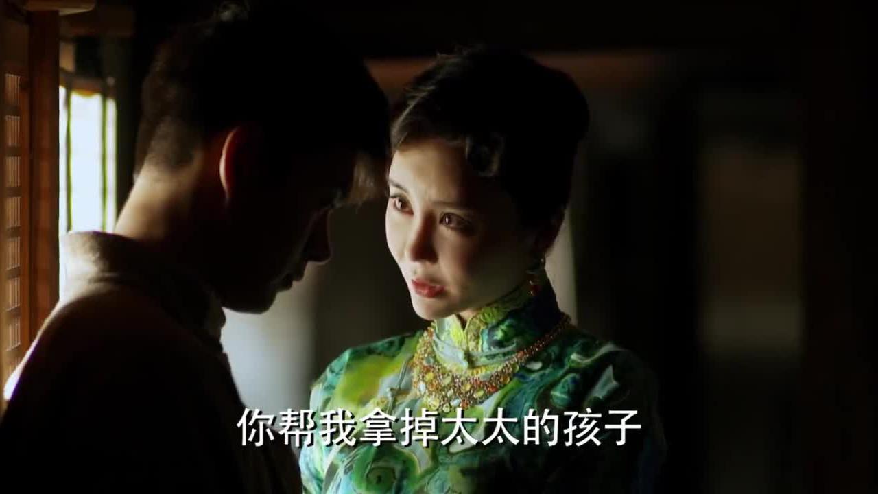 碧荷要德贵帮她拿掉太太的孩子,德贵却劝她收手!