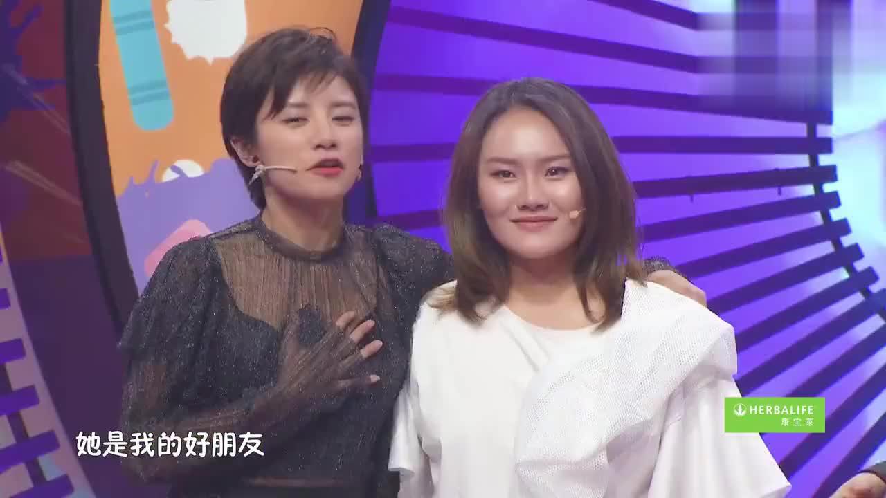 刘欢爱徒中国阿黛尔郑虹 瘦的快要认不出了