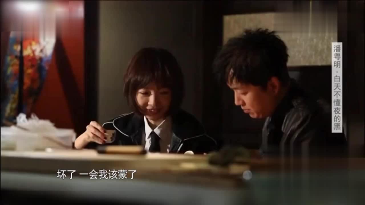 鲁豫专访潘粤明在荧幕前首谈与董洁离婚往事鲁豫听后心酸