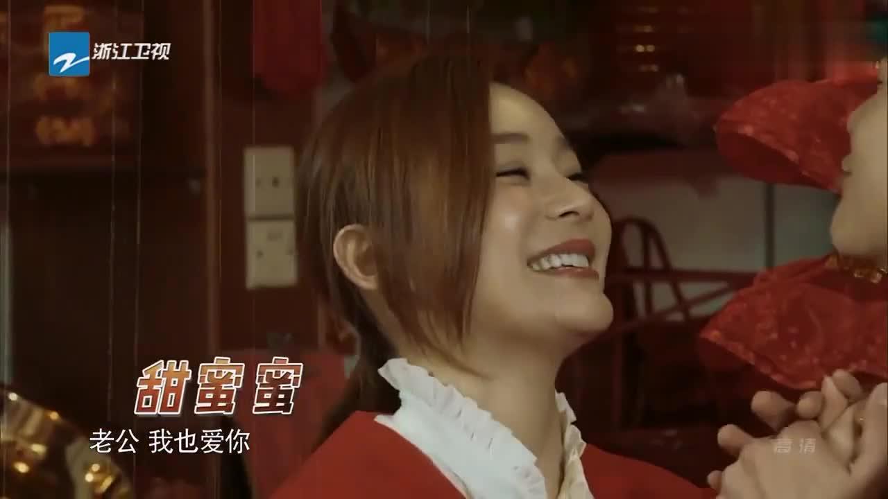 黄宗泽、袁姗姗秀恩爱,王祖蓝看不顺眼飙粤语!