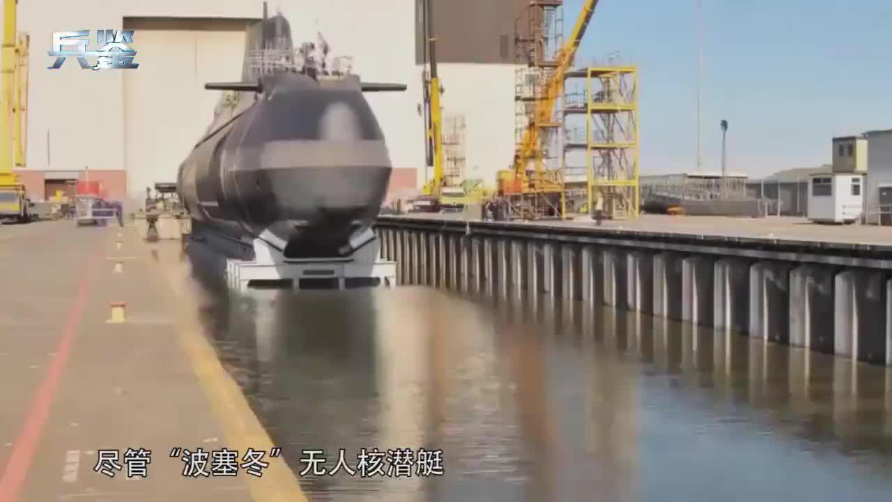美军已全面落后,俄无人核潜艇携两千万吨核弹,可打击全球目标
