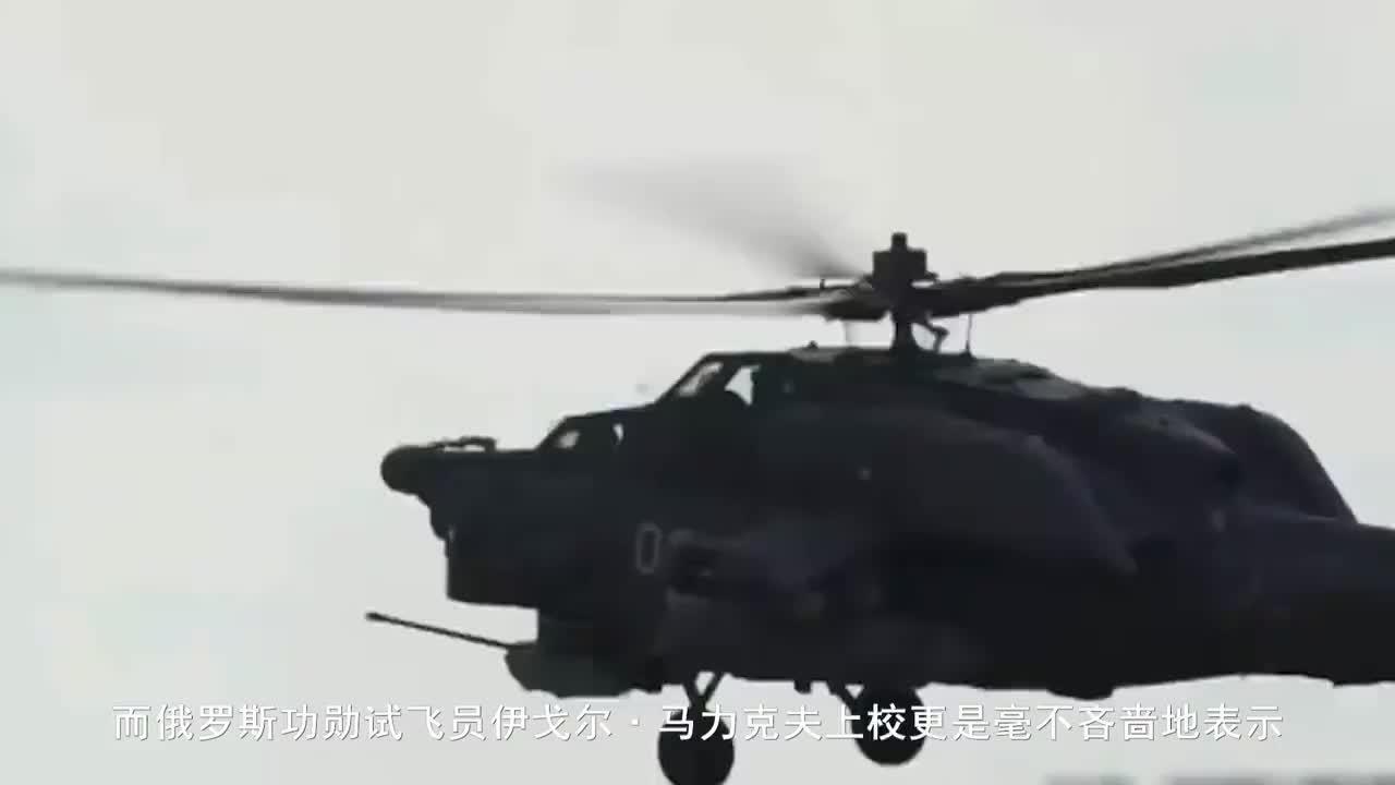 俄最强武直喜获空战神器,40公里外取敌性命,连F-22也不在话下