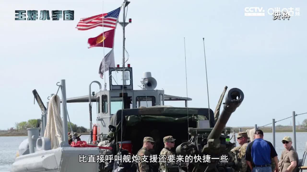 美军土法练兵?这么用榴弹炮,登陆作战战力倍增