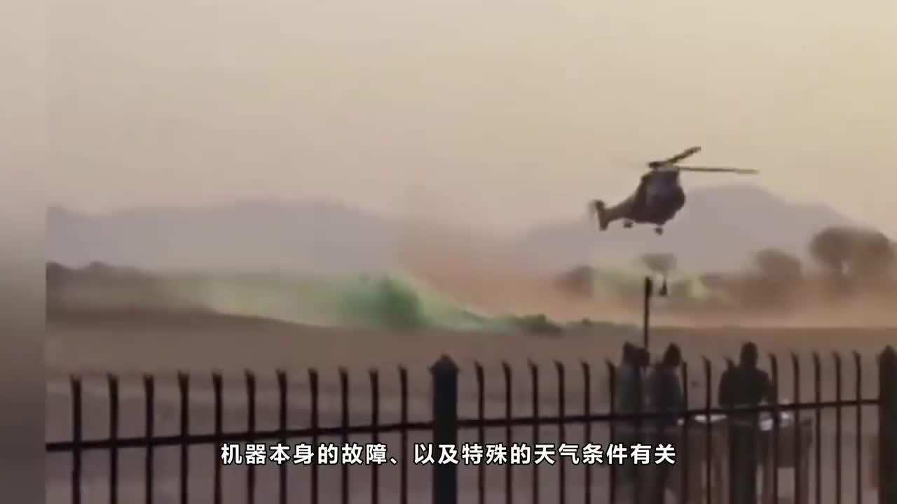 俄罗斯南部传出一声巨响,直升机摔成粉碎,重要人物当场死亡