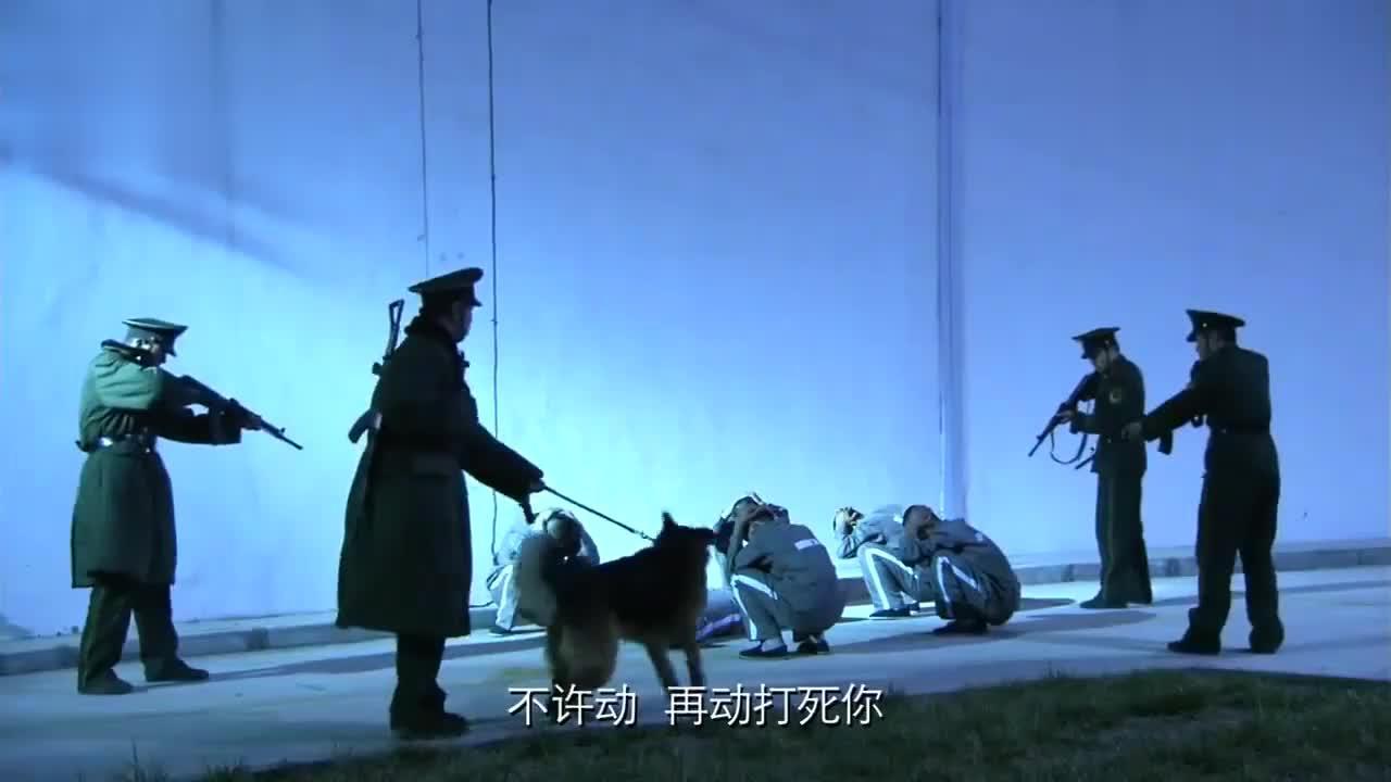 14名劳改犯参加越狱,惊动中央机关封锁全省!