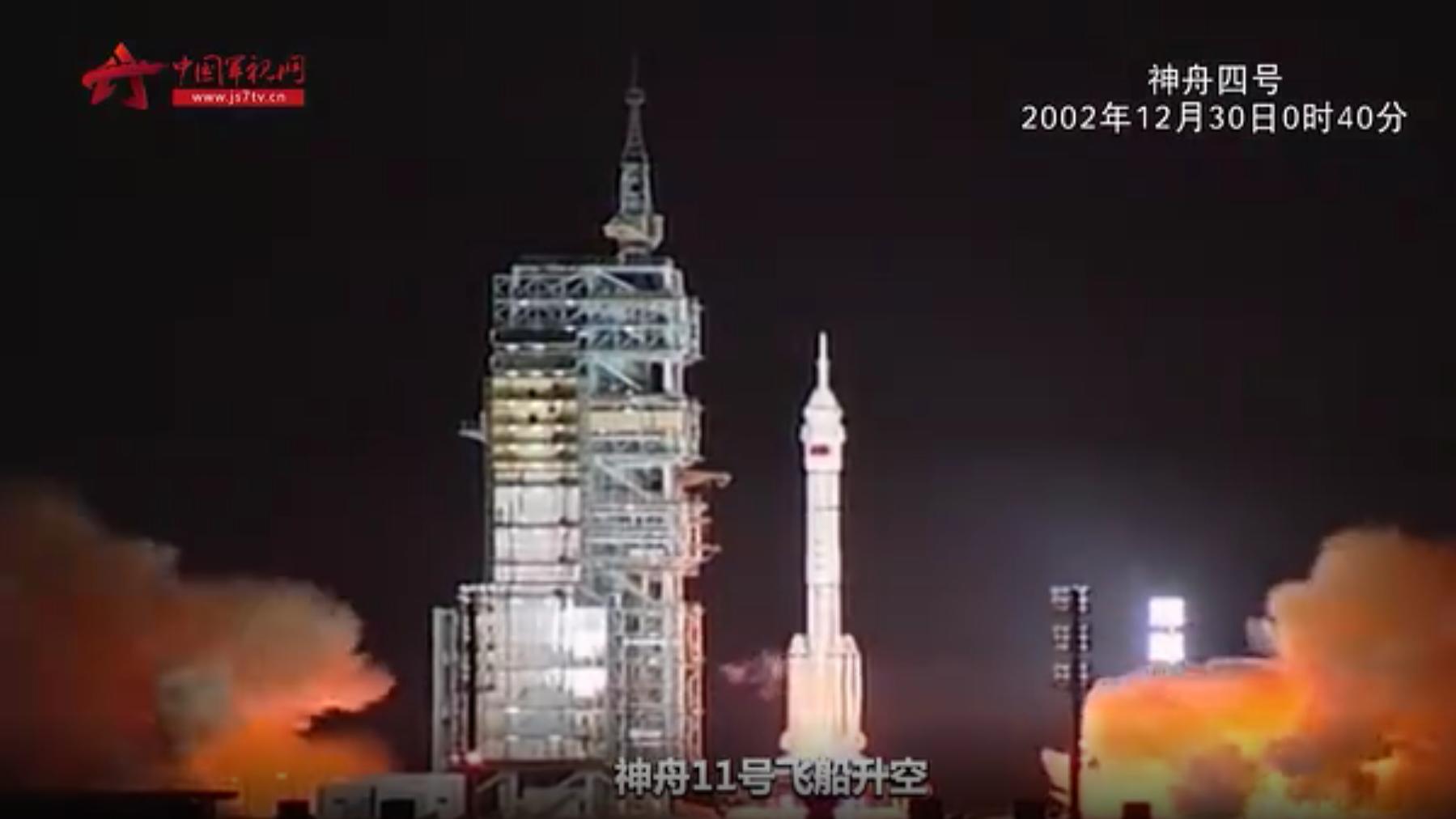 大国工匠 中国航天:带你回顾11艘神舟飞船精彩瞬间