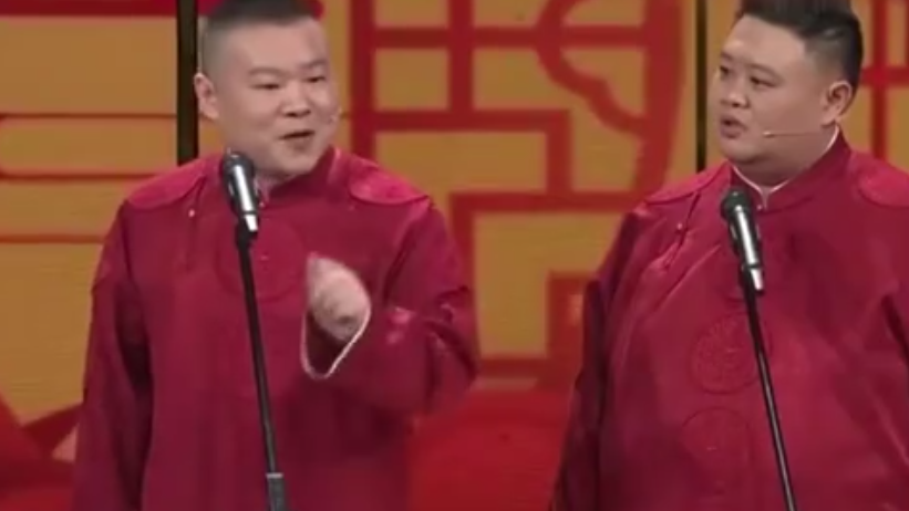 搞笑:岳云鹏明目张胆占孙越便宜,太损了,不知道尊重吗?