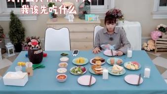 马剑越张杰甜蜜吃爱心早餐,麦迪娜孤独进食,委屈巴巴和姜潮诉苦