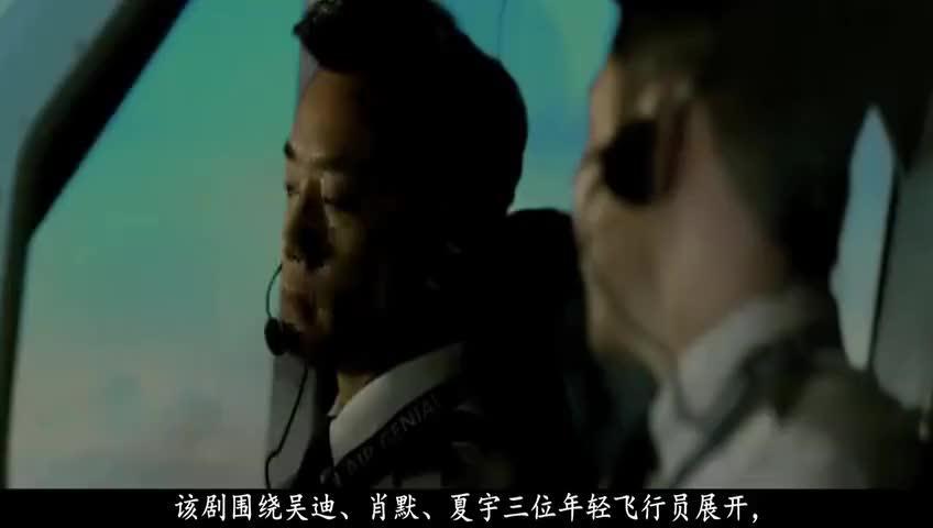 陈乔恩郑恺法国街头发糖实力诠释飞行员精神风骨