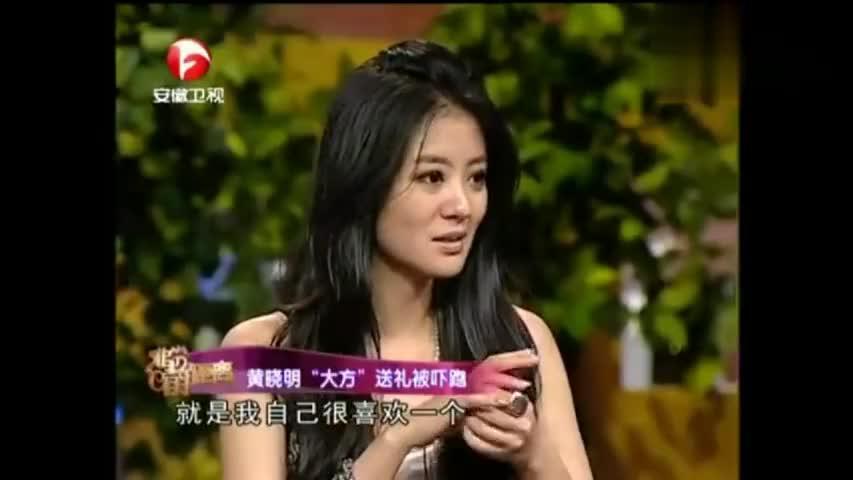 黄晓明对安以轩到底有多好,要送她卡地亚戒指当礼物!