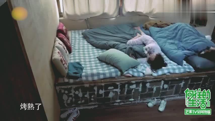 谢娜赵丽颖这对姐妹花睡姿也这么默契,发现治体寒神器!