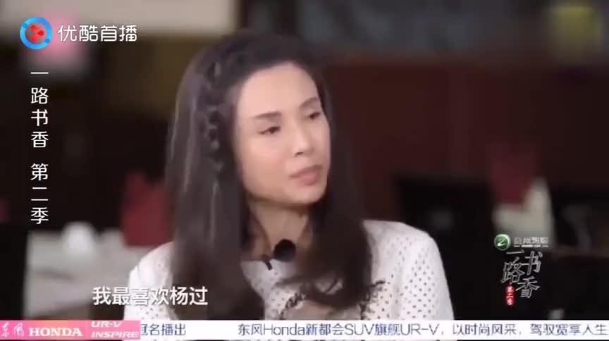 李若彤我最喜欢杨过,一个男人没有经过磨难,你不会更强大