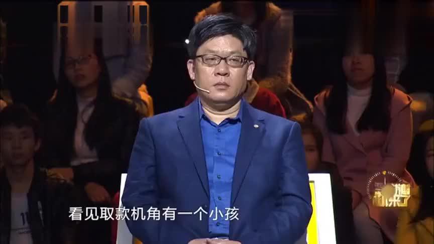 22岁小伙登台致歉大哥,大哥一出场,涂磊:做了什么对不起你的事