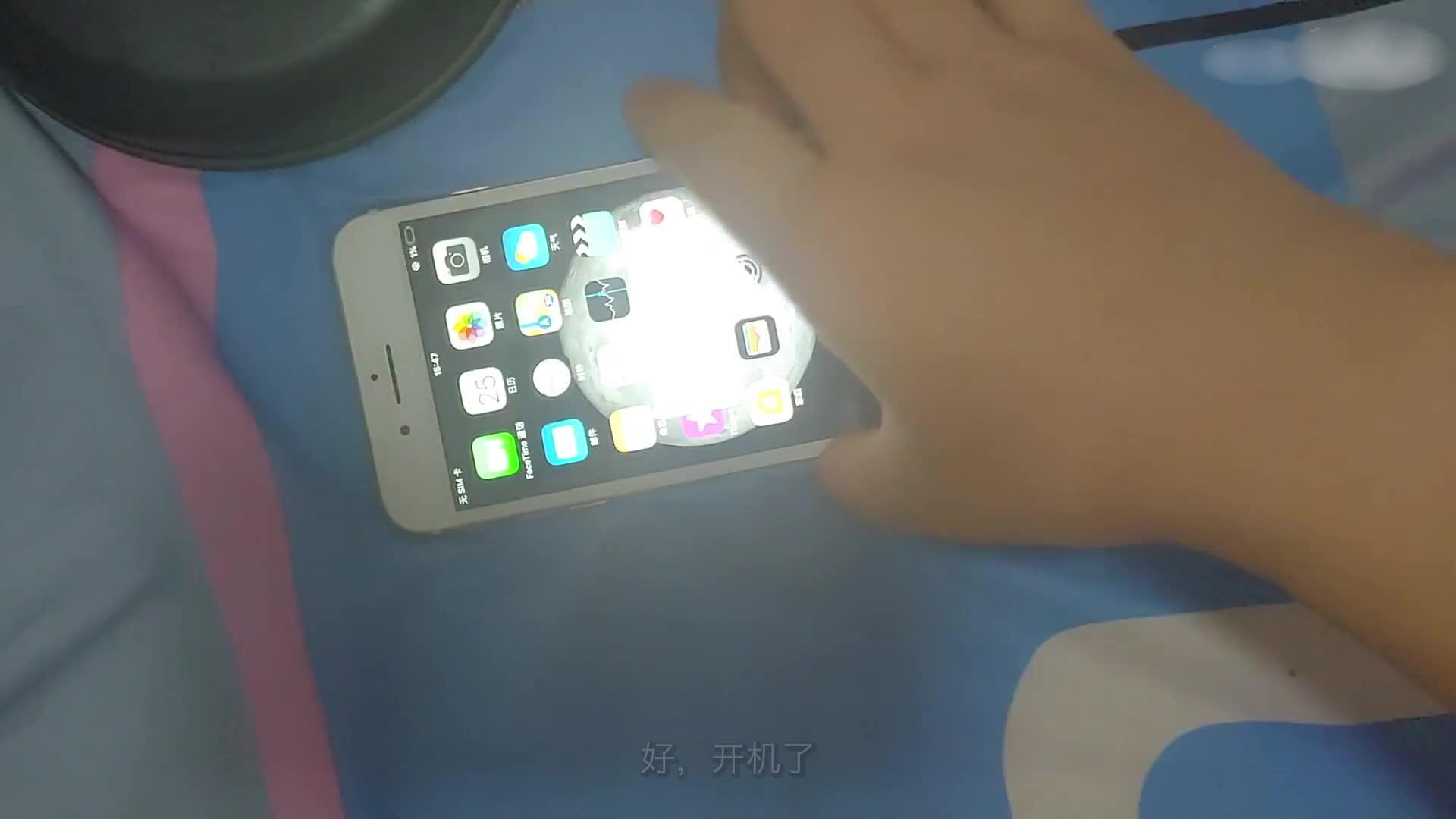 350元的iPhone7P开箱 开箱的那一瞬间 玩游戏还不是美滋滋