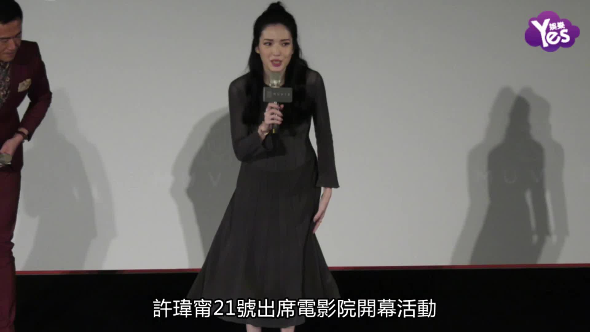 许玮宁向Jolin致敬喊话当歌手 自嘲跟男友约会被狗仔拍超无奈