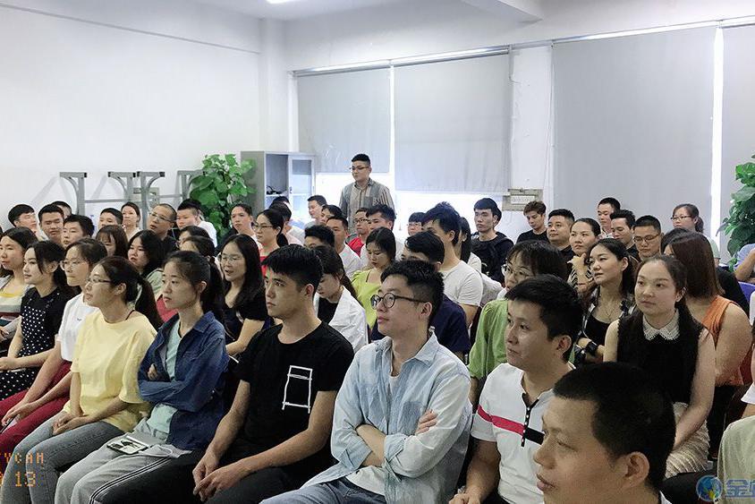 新蓝海·二类电商|嘉华金蛛校友会大讲堂