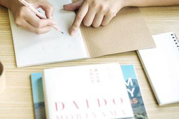 """明年起,天津""""新高考""""这样变……"""