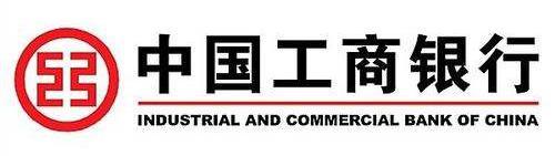 【工行温度】疫情下的最美工行人记工行安庆东湖支行客服经理周洁