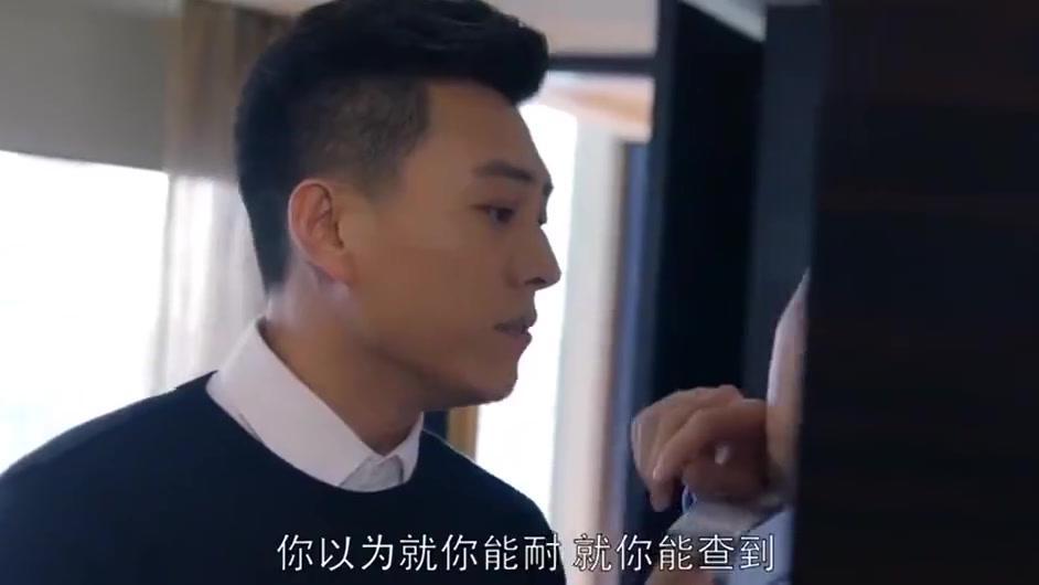 欢乐颂:魏渭彻底毁了安迪,老谭闯进他家,直接出手狂揍,霸气了