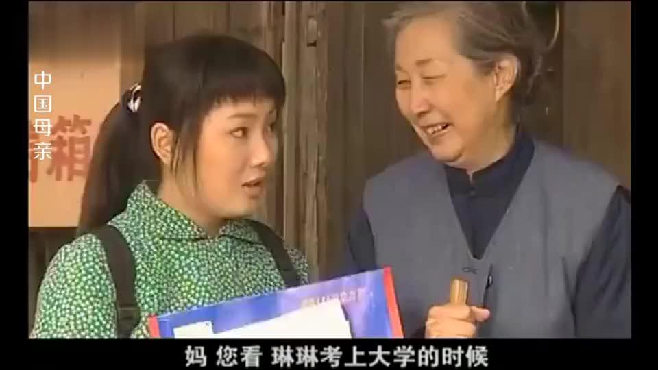 邮递员给农村女子送信一共是3封录取通知书其中还有高考状元