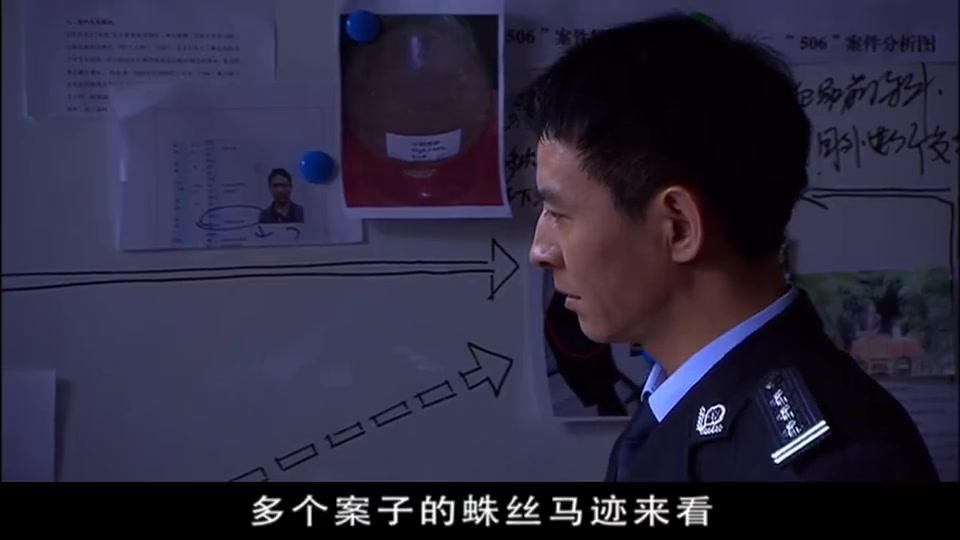 国门英雄:海关长锁定走私犯背后大鱼,纪检立刻上门,关长被停职