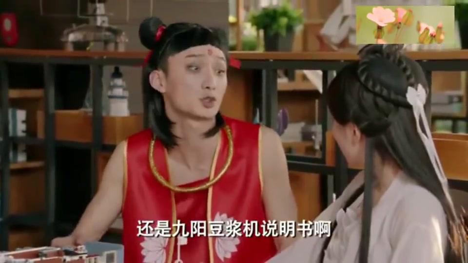 赵海棠气走了相亲对象,还嘴硬:谁稀罕!