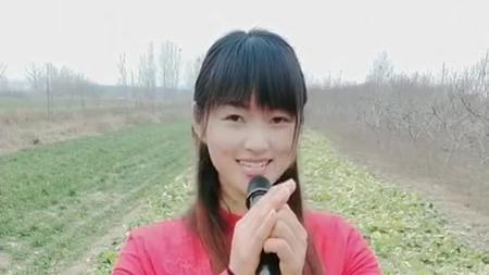 农村美女在地头演唱《你是我的人》,人美歌甜,哥哥你是我的人吗
