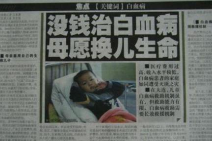 """甲醛又""""安耐不住""""了,4岁儿童被白血病选中,一夜之间天翻地覆!"""