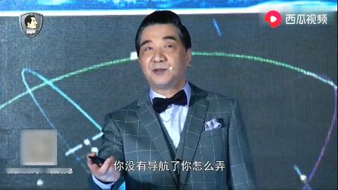 张召忠揭秘:不管GPS导航再好,也不如咱们用中国的北斗卫星!