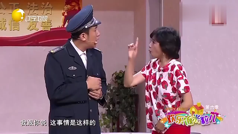 欢乐饭米粒大长脸说孙涛跟大美偷约会大米来了都解释不清了