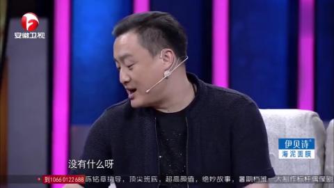 周迅佟大为濮存昕合在一起长啥样,快来开心麻花的偶像剧里看看!