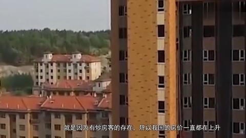 曹德旺一语道破天机征收房产税后6千万套空置房怎么办