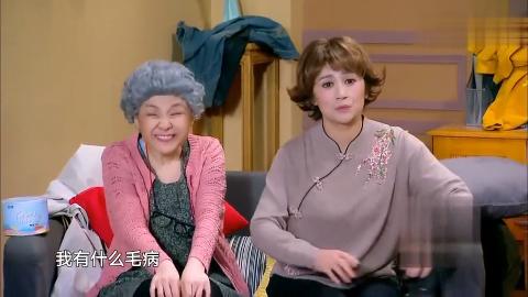 张碧晨为讨好奶奶向其下跪想不到奶奶竟如此接地气中国好奶奶