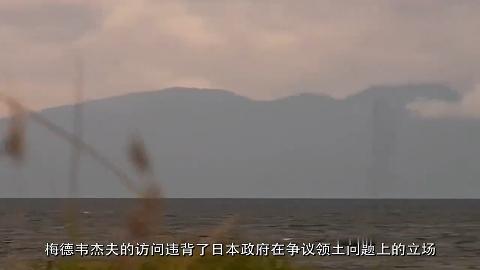 俄大批军队现身南千岛群岛警告
