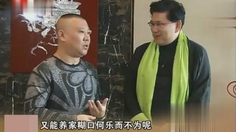 郭德纲回应为什么让郭麒麟初中就辍学听完感觉他真是一个好父亲