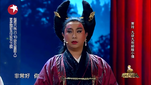 欢乐喜剧人第一季第五期片段1吴君如宣布退赛选择他当接班人