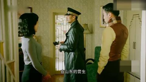 日本兵刚走,窦仕骁要帮王大顶调节夫妻矛盾陈佳影把文景轩藏起来