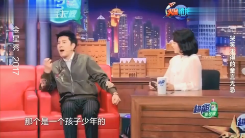 蔡国庆带儿子参加真人秀,经常让儿子的童言无忌搞的哭笑不得!