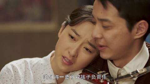 《最美的青春》冯程劝章雪梅原谅章部长毕竟他是她的父亲啊