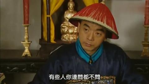 雍正王朝:田文静找太子的人追债,太子忙找四爷,四爷也不给面子