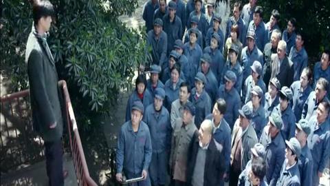 姐妹兄弟:男子拆迁遇到大难题,遭到群众的大力反对