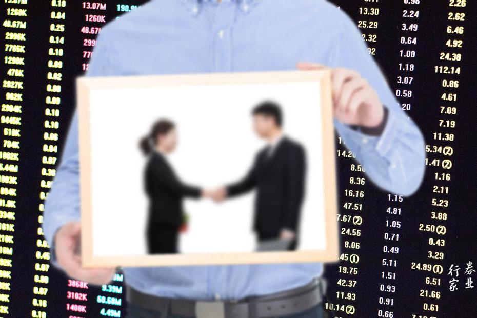 客户经理无证从事投资咨询 遭协会暂停职执业资格三月