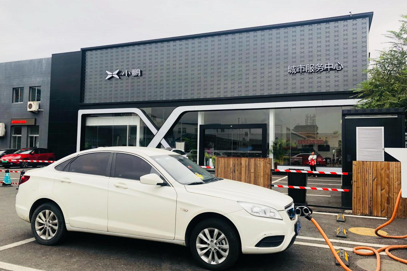 2019年度新能源车品牌销售服务体系调查报告之小鹏汽车