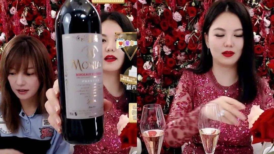 赵薇直播卖百元红酒,素颜坐李湘一旁,畏畏缩缩气场被女王碾压