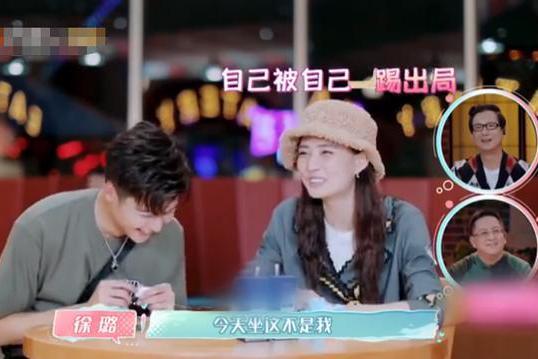 《女儿们的恋爱》徐璐称曾私下撮合过张铭恩和同剧组女演员