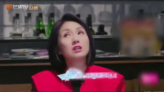 丁子高给杨千嬅唱偶像陈百强的歌,杨千嬅当场飙泪!