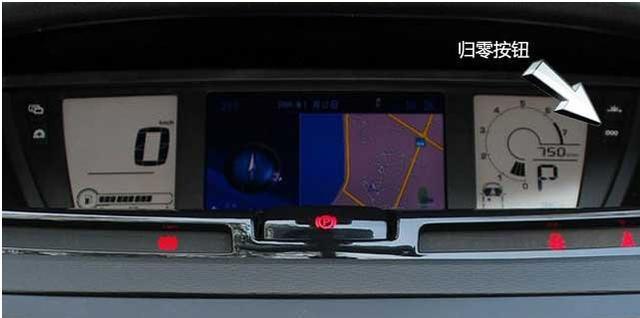雪铁龙C4毕加索等车型保养灯归零教程,下次不用在请教师傅了!