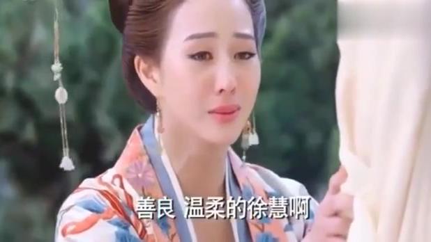 武媚娘传奇:媚娘重回宫中,徐慧想用姐妹情博同情,却被媚娘看穿