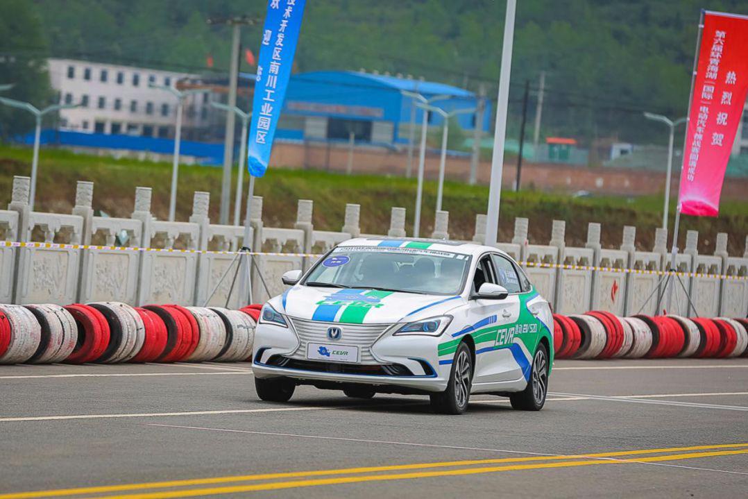 环青海湖挑战赛,看逸动EV520以612公里成就CEVR续航王者!